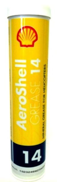 AeroShell Grease 14 (400 G)